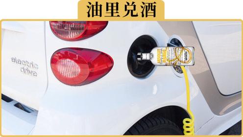 备胎说车:乙醇汽油明年就要来了,到底好不好用