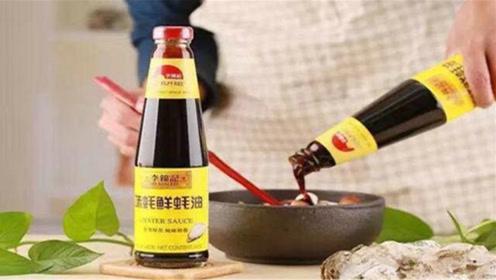 经常吃蚝油,你知道蚝油是什么做的吗?蚝油厂工人不小心说漏了嘴