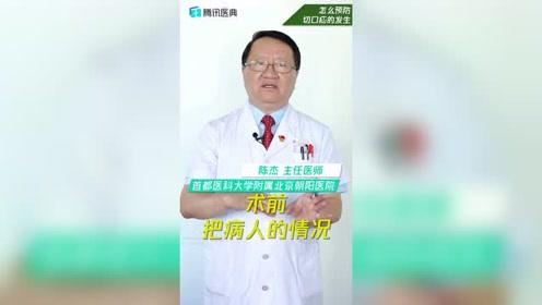 做过手术的人一定要注意!教你3个方法预防切口疝