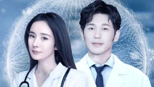 杨幂白宇合作《谢谢你医生》,又是打着行业剧的旗号谈恋爱?
