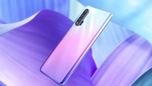 华为首款5G潮流自拍旗舰,华为nova6系列发布