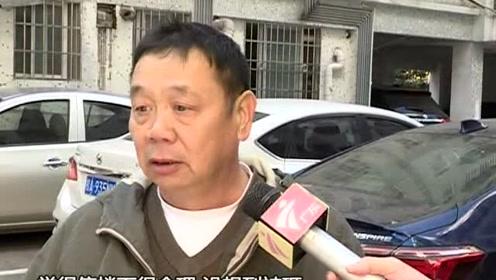 韶关:因争停车位起纠纷 业主小车被砸