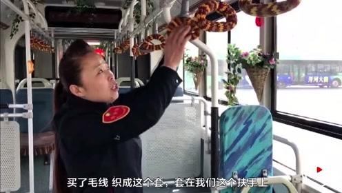 """郑州车长连续4年为公交""""织毛衣""""乘客鞠躬致谢 车长:我把乘客当亲人"""