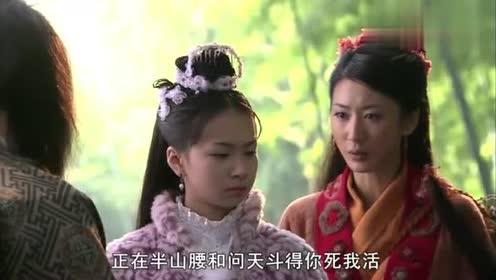 灵珠:鬼帝癞蛤蟆想吃天鹅肉,竟想强行娶仙乐,仙乐可真倒霉!