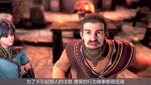 斗罗大陆-唐昊隐居15年魂力提升至95级,菊斗罗却蔑视一笑!
