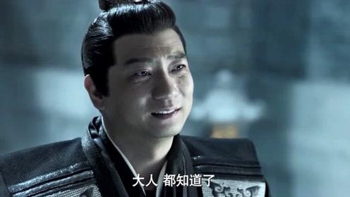 《庆余年》王启年半夜打扫房间?朱格:我信你个鬼!