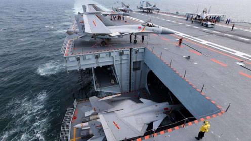 002型航母舰载机已悄然上舰,机库面积扩容,舰载机数量升级