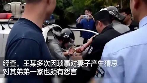 男子因被妻子屏蔽朋友圈持刀伤人:有啥是别人能看,自己老公不能看的?