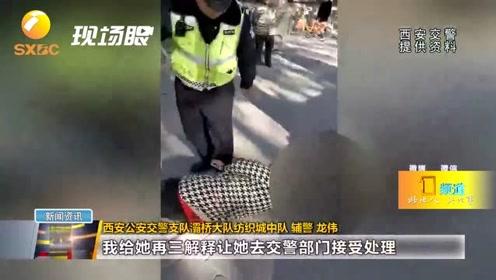 不满被贴条一妇女打骂交警 涉嫌妨害公务 结局极度舒适