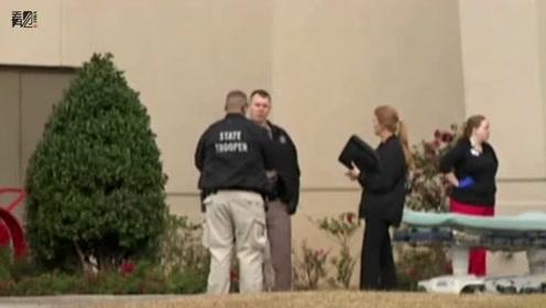 美国海军基地再发生枪击案已致3人死亡 包括枪手