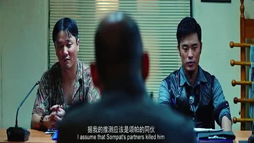 """唐人街探案:""""中毒上司""""一句话!两下属立马激动站起超默契!"""