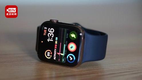 苹果新专利曝光 AppleWatch或将有助治疗帕金森