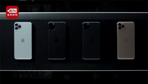 分析师称2021年高配iPhone没有充电口
