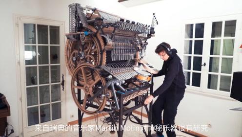 小伙打造谁都没见过的乐器,2千枚钢珠3千手工部件,乐声惊艳了!
