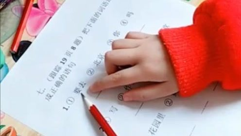 辅导孩子写作业,下一秒,气得我真想打人了!