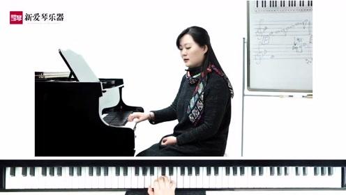 新爱琴 从零开始学乐理 第45课《中外调式的对比》讲解