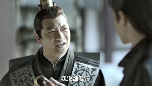 《庆余年》范闲发现重要线索,王启年:还是让经年老手的我去查吧