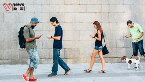 走路开车别玩手机!研究显示iPhone问世后头颈部伤患剧增