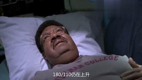肥佬教授:胖教授成巨人,没憋住放了一个屁,直接毁了一个城市