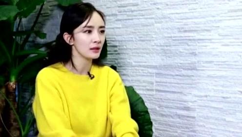 杨幂魏大勋酒店约会被活捉,疑似恋情曝光,杨幂上线10次未回应