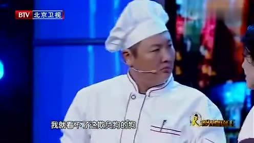 黄小蕾孙楠同台演绎小品,花生瓜子小龙虾,花生毛豆随便抓!