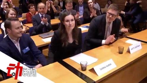 """芬兰选出""""全球最年轻""""新总理:34岁女性 将面临罢工潮考验"""
