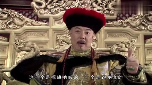 和珅这马屁拍的皇上一柱擎天马屁精非他莫属了