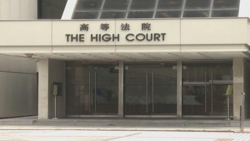 香港律政司:绝不容忍破坏司法机构或损害法治的行为