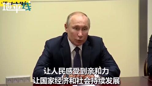 普京和卢卡申科会面商谈两国一体化 卢:我们只要求平等的条件