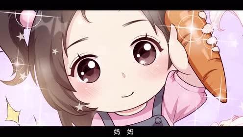 男神萌宝:这个小女孩喜欢章晓!直接喊章晓做妈妈!