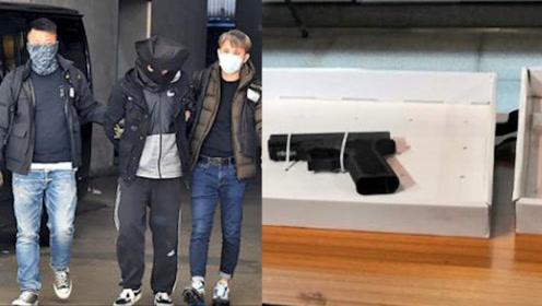 港警首次缴获真枪 暴徒短信内容令人后怕:明日试枪 起码射十个八个