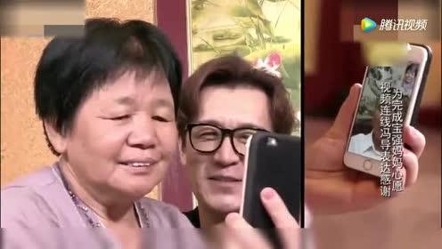 王宝强亲自给妈妈按摩!一度感动落泪!妈妈很欣慰