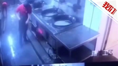 江西一大学回应食堂用同一扫帚刷锅洗地:情况属实 已开除涉事人员