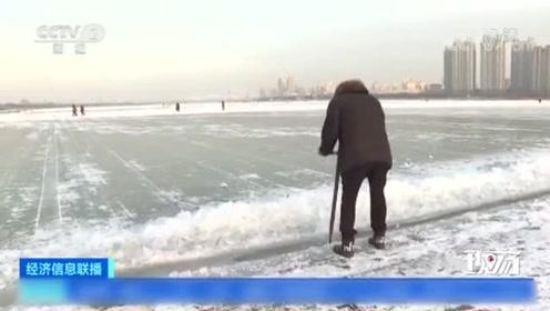 """切冰排采冰块 哈尔滨冰雪节""""头冰""""来了"""