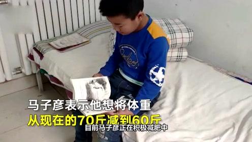 山东10岁增肥男孩成功为父捐骨髓 称现在太胖 走路都晃悠
