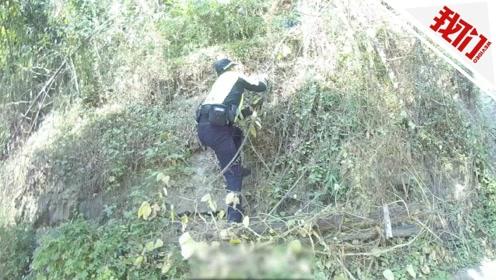 """惊险!8旬老人差一步掉下4米陡坡 交警急呼""""你别动""""快速攀岩解救老人"""