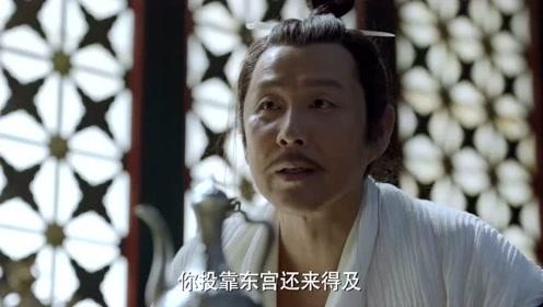 《庆余年》陈道明演皇帝,从来没有让人失望过,霸气!