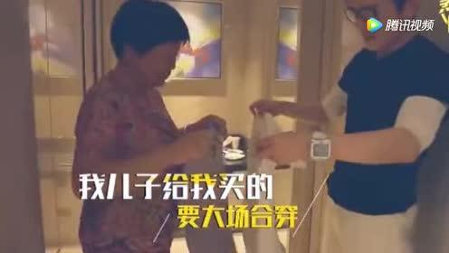 王宝强妈妈从柜子掏出儿子给买衣服!一般舍不得穿!一通照镜子!