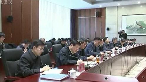 河北省委常委赴各市和雄安新区参加指导主题教育专题民主生活会