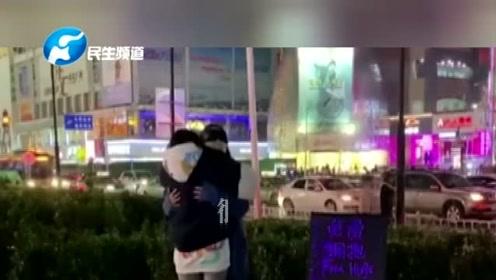 寒冷冬夜,郑州街头这一温暖举动,暖了人性,暖了心