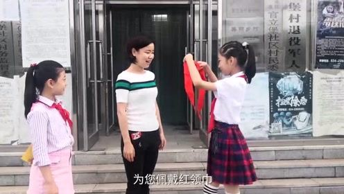 """红领巾发现vlog第14集:""""80""""后村官小姐姐"""