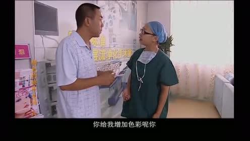 杨光求老同学帮忙!结果出现这一摊子事!女同学直接炸掉