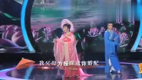 越剧《柳毅传书》选段,陶琪、朱承静演唱,经典好听