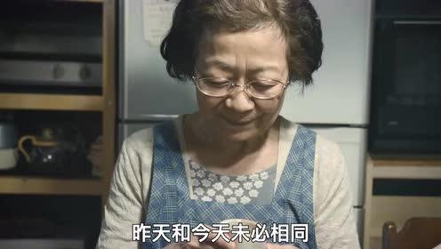 日本温馨广告:我的妈妈好像什么都知道,可她自己却慢慢变了!