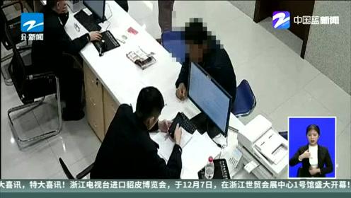 赌博输钱怕老婆责骂 报假警称账户被盗