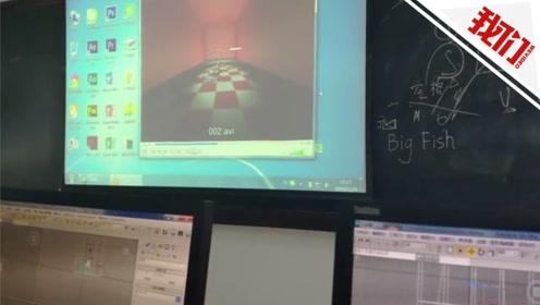 四川绵阳4.6级地震:投影仪摇得厉害 提前15秒预警发出
