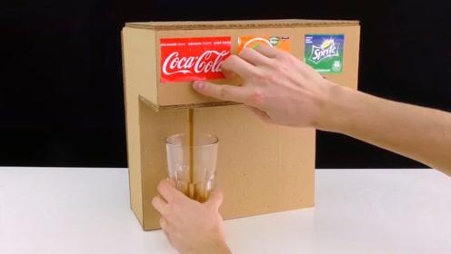 纸箱里流出来的饮料,多种口味随便选择喝
