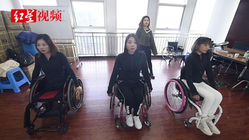 """轮椅上的""""舞蹈天团"""":4名漂亮姑娘,努力活成自己喜欢的模样"""