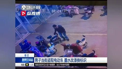 """""""欧派""""电动车被盗,民警追回一辆""""雅迪"""":被小偷""""魔改""""了"""