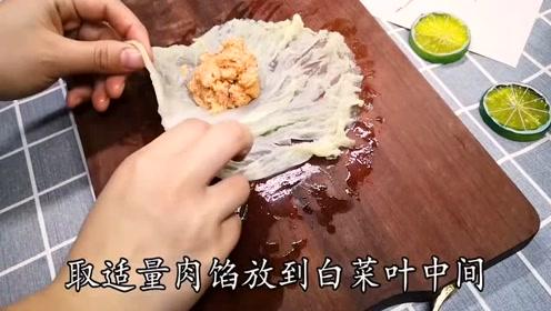 第三道年夜饭,白菜猪肉做福袋,做法简单又营养,老人孩子要常吃